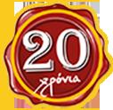 20-xronia-stamp
