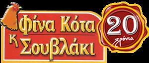 fina-kota-20-xronia