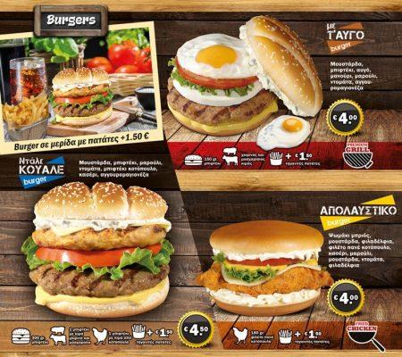 menu8burger
