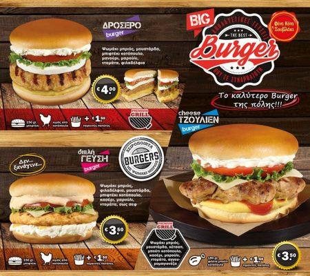 menu9burger