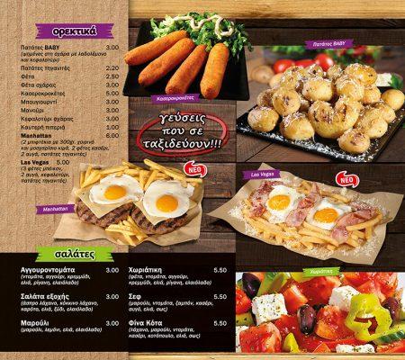 menu10_70