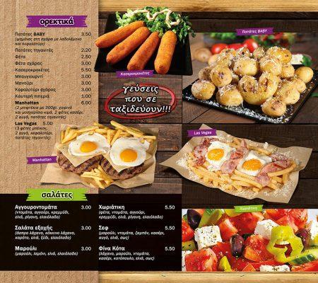 menu10-m