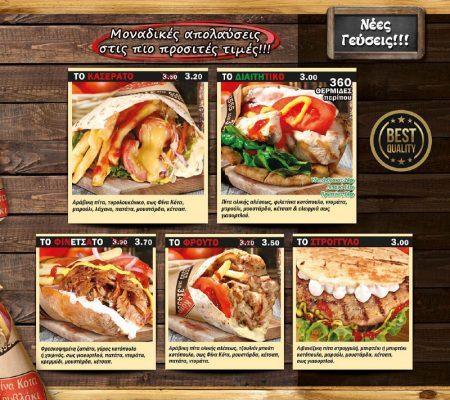 menu3-m