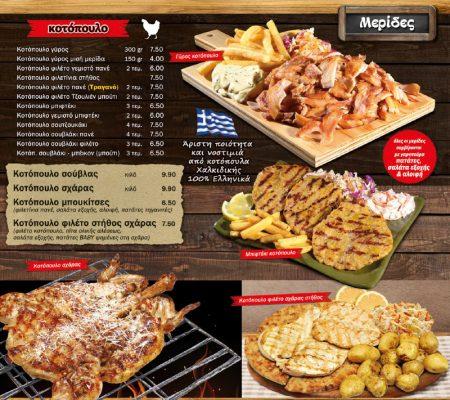 menu4-m