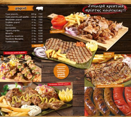 menu5-m
