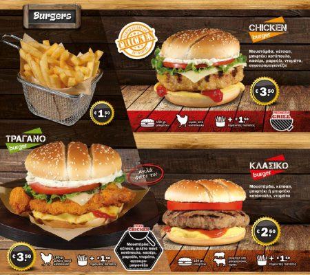 menu6-m