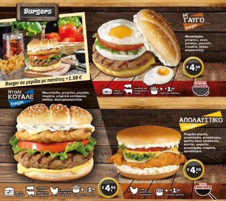 menu8-m